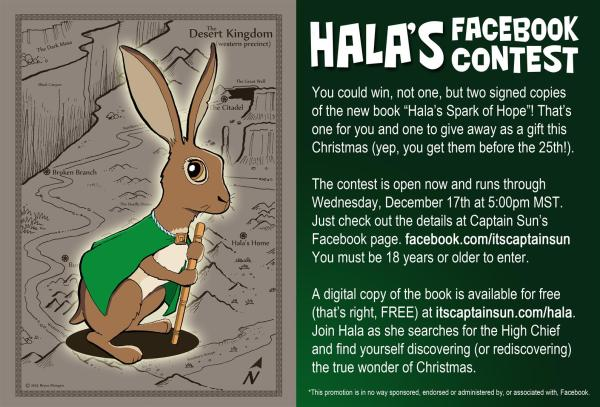 Hala's Facebook Contest